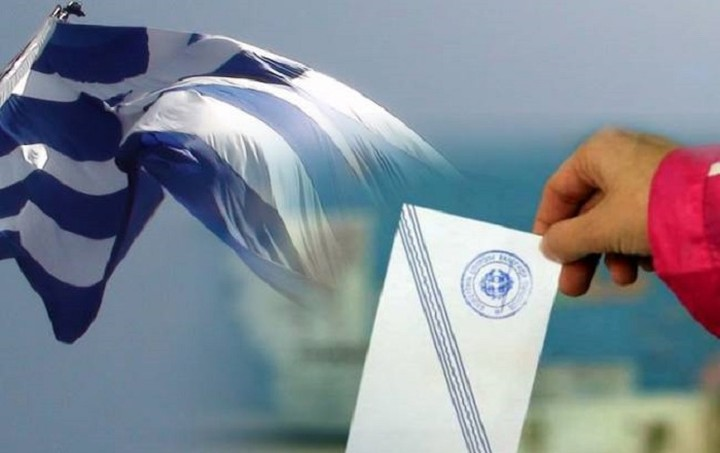 Η επόμενη ημέρα των εκλογών της 20ης Σεπτεμβρίου - Όλα τα πιθανά σενάρια
