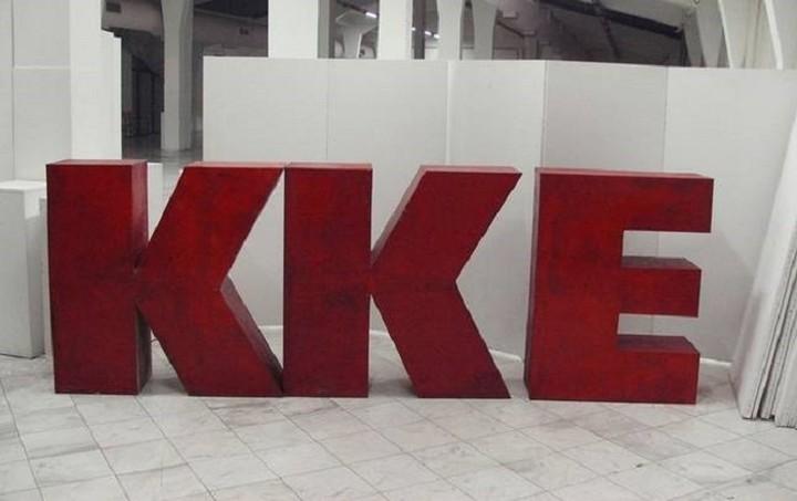 Αυτά είναι τα ψηφοδέλτια του ΚΚΕ στην Α' και Β' Θεσσαλονίκης