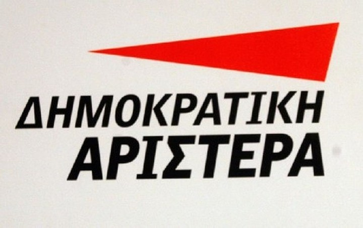 Παραιτήθηκαν 111 στελέχη της ΚΕ της ΔΗΜΑΡ και στηρίζουν τον ΣΥΡΙΖΑ