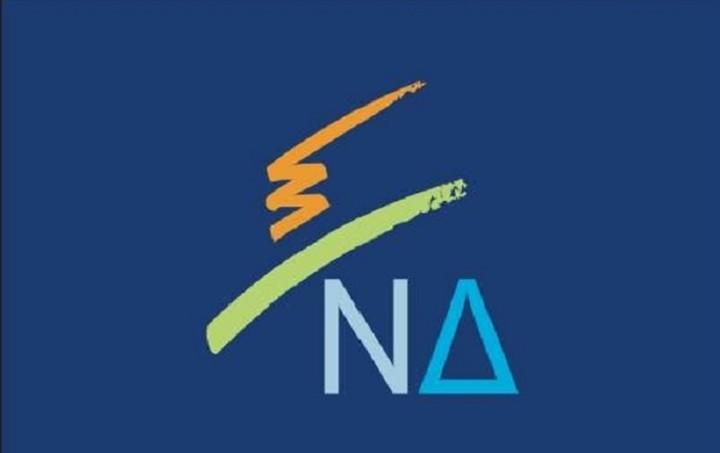 Δείτε το πρόγραμμα της ΝΔ για υποδομές, μεταφορές και δίκτυα