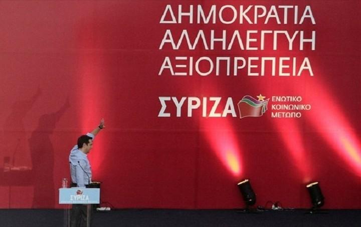 Αυτά είναι τα ψηφοδέλτια του ΣΥΡΙΖΑ - Ποια ονόματα «κλείδωσαν» - Σε ποια περιφέρεια υποψήφιος ο Τσίπρας