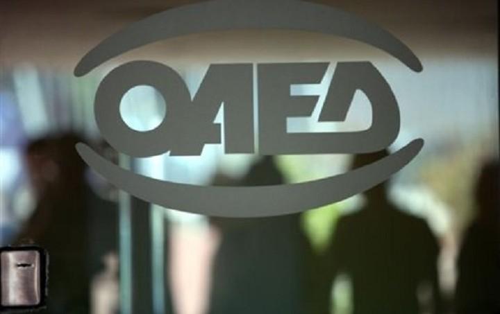 Αρχίζουν οι εγγραφές στα ΙΕΚ του ΟΑΕΔ - Τα απαραίτητα δικαιολογητικά