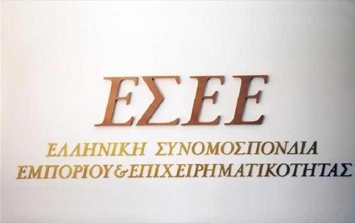 ΕΣΕΕ: Αν δεν κλείσουν οι κάλπες, δεν θα «ξεπαγώσει» η αγορά