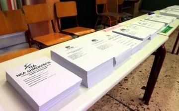Αυτά είναι τα κόμματα που διεκδικούν την ψήφο των Ελλήνων