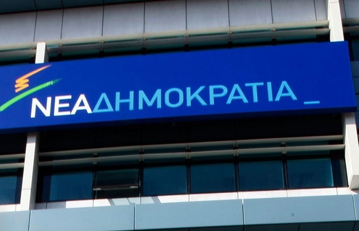 ΝΔ: Ο Τσίπρας συνεχίζει τα τερατώδη ψέματα