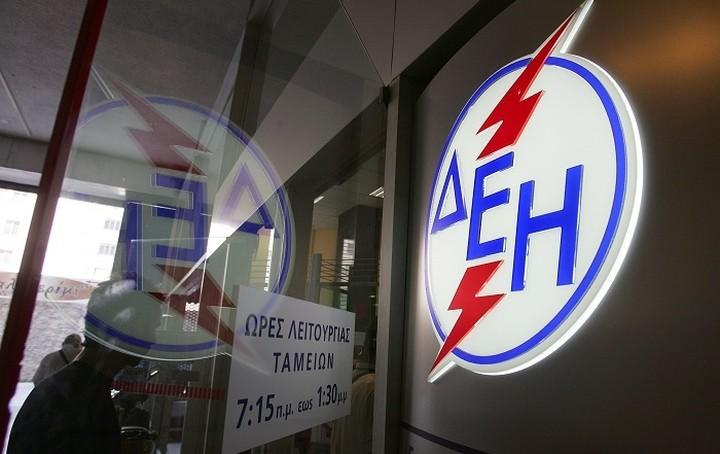 Στα 144,8 εκατ. ευρώ τα «φέσια» προς τη ΔΕΗ μόνο στην Κρήτη