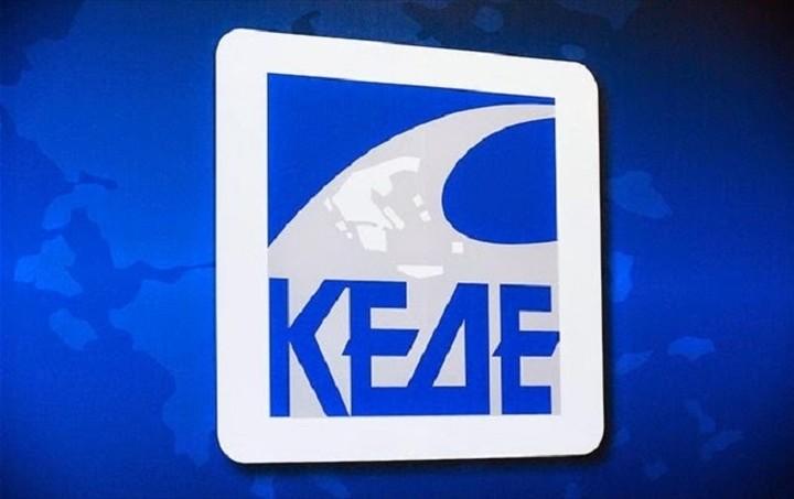 ΚΕΔΕ: Στο ΣΥΡΙΖΑ ο «λογαριασμός» για την απώλεια των πόρων του ΕΣΠΑ