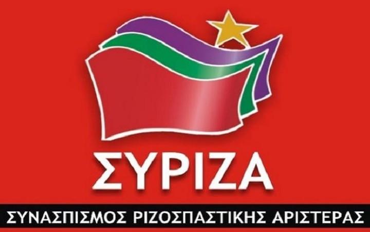 DW: Η επόμενη μέρα μιας κυβέρνησης ΣΥΡΙΖΑ