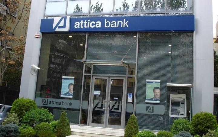 Κοινό δίκτυο ανάληψης μετρητών μέσω ΑΤΜ από Attica Bank και Συνεταιριστική Τράπεζα Ηπείρου