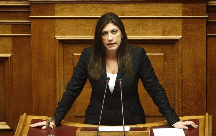 """Κωνσταντοπούλου: """"Εγκλημα κατά της ανθρωπότητας"""" και """"εσχάτη προδοσία"""" το 3ο Μνημόνιο"""