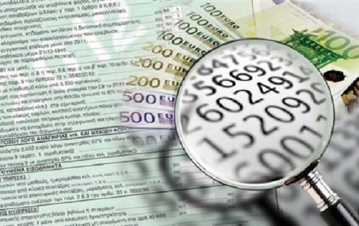Ποιοι τραπεζικοί λογαριασμοί μπαίνουν στο στόχαστρο της Εφορίας