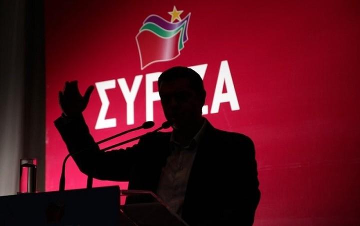 Αυτό είναι το κυβερνητικό πρόγραμμα του ΣΥΡΙΖΑ (pdf)