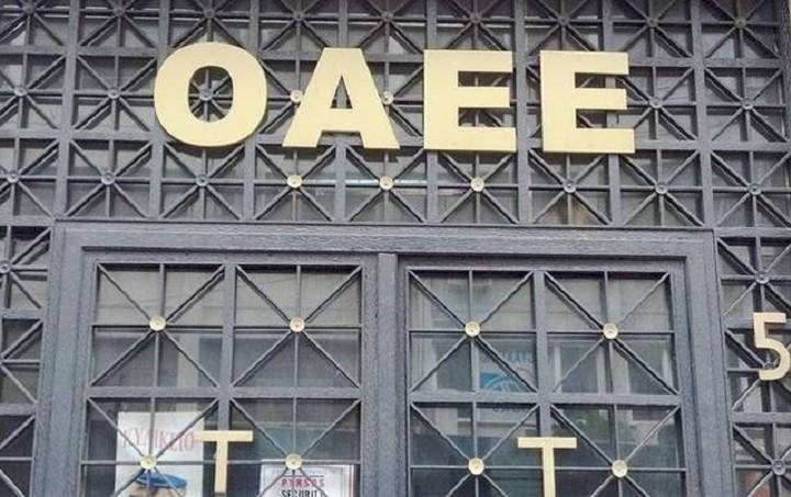ΟΑΕΕ: Εως το τέλος του μήνα οι αιτήσεις χορήγησης σύνταξης με συμψηφισμό αναδρομικών συντάξεων