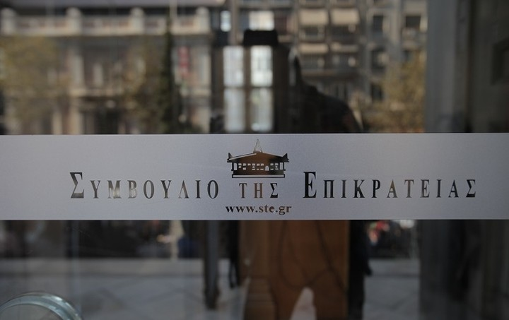 ΣτΕ: Προσωρινή αναστολή της απόφασης Σκουρλέτη για τα μεταλλεία χρυσού