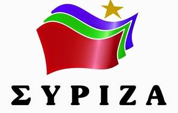 ΣΥΡΙΖΑ: Ο Μεϊμαράκης καταφεύγει σε επικίνδυνα παιχνίδια που πλήττουν ευθέως τη δημοκρατία