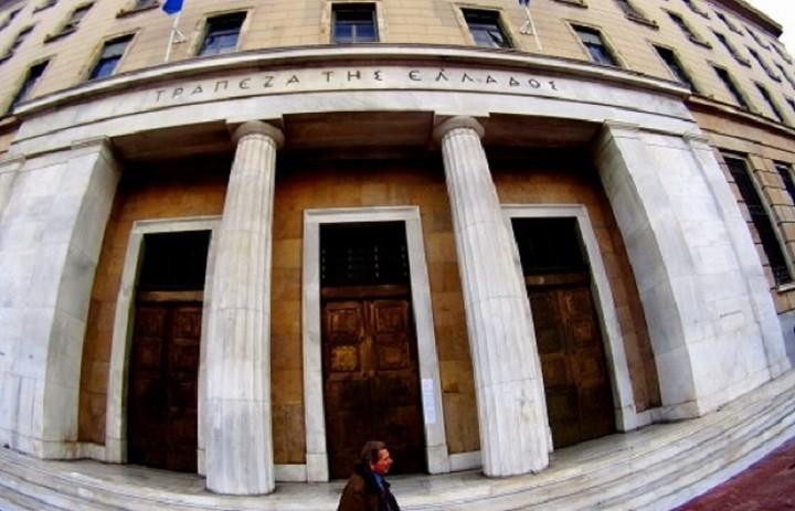 Εκτός συζητήσεων για την ανακεφαλαιοποίηση των τραπεζών το ΔΝΤ