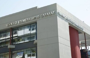 ΤΕΕ: Από αύριο σε λειτουργία η νέα υπηρεσία φορολογικής υποστήριξης