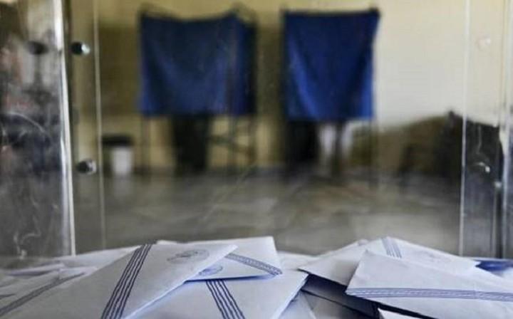 Όλα όσα πρέπει να ξέρετε για την ψήφο σας