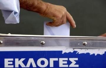 Reuters: O νικητής θα πρέπει να σχηματίσει μια κυβέρνηση συνεργασίας