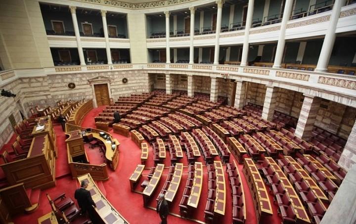 Αυτοί είναι οι 300 της νέας Βουλής - Δείτε αναλυτικά όλα τα ονόματα