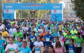 Wind Running Team: Στις 8 Νοεμβρίου ο 33ος Μαραθώνιος Αθηνών