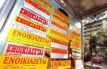 ΓΓΔΕ: Εκχώρηση ανείσπρακτων ενοικίων και από κληρονόμους