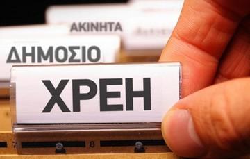 Στα 6,9 δισ. ευρώ αυξήθηκαν οι οφειλές προς την εφορία