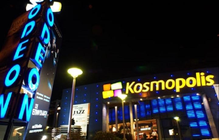 «Λουκέτο» στον πολυκινηματογράφο Odeon Kosmopolis στο Μαρούσι