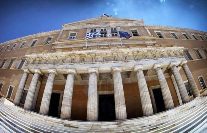 Από αύριο ξεκινάει η συνεδρίαση της Επιτροπή Αλήθειας για το χρέος