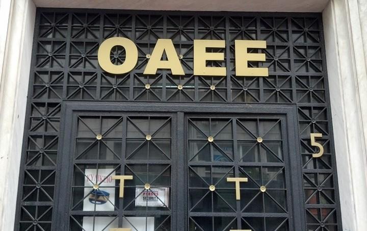 Μέχρι τις 30 Σεπτεμβρίου η ευνοϊκή ρύθμιση προς τους οφειλέτες του ΟΑΕΕ