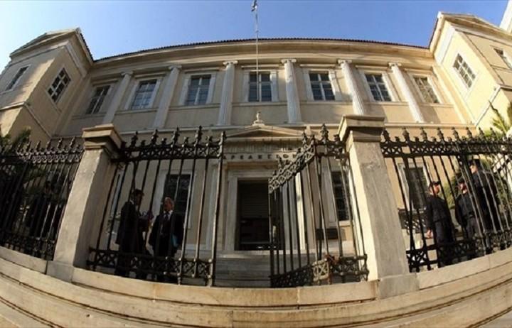 Τι επισημαίνει το ΣτΕ για τα προεδρικά διατάγματα για τα υπουργεία