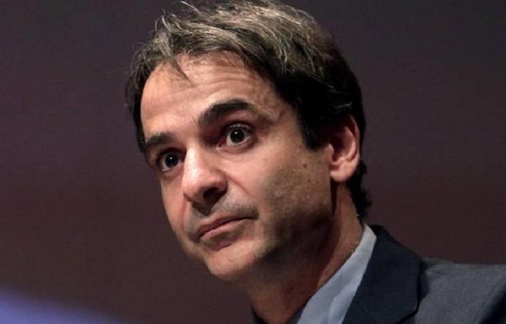 Υποψήφιος για την προεδρεία της ΝΔ ο Κυριάκος Μητσοτάκης