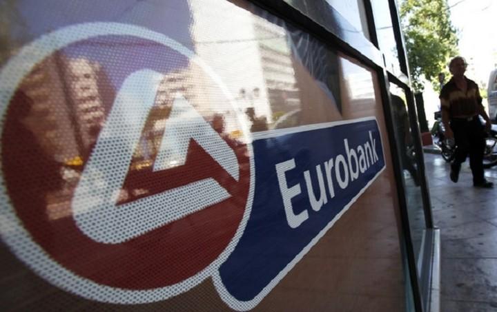 Eurobank: Έτσι θα γίνει βιώσιμο το ελληνικό χρέος