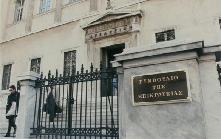 ΣτΕ: Συνταγματική η μείωση των αποδοχών των εμμίσθων δικηγόρων