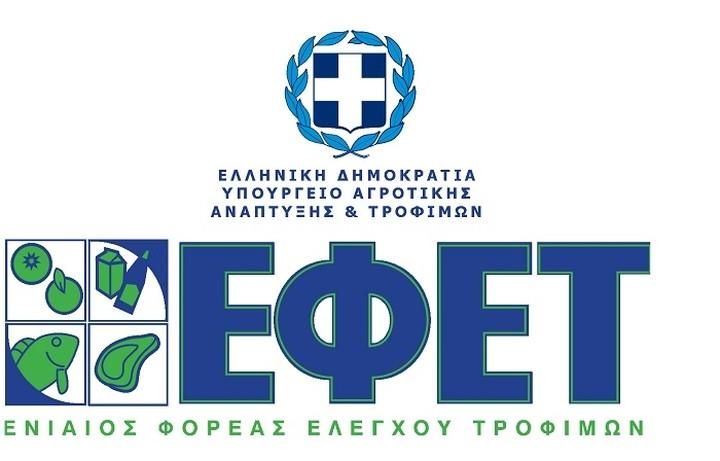 Ο ΕΦΕΤ ανακαλεί ελαιόλαδο - Δεν είναι βρώσιμο