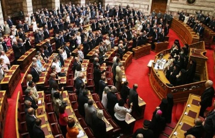 Στις 3 Οκτωβρίου η ορκωμοσία των νέων βουλευτών