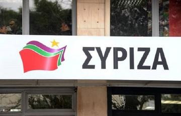 Στις 11 Οκτωβρίου η εκλογή νέας Πολιτικής Γραμματείας και Γραμματέα του ΣΥΡΙΖΑ