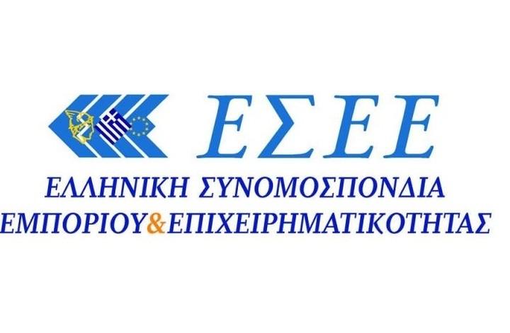 «Χαλάρωση» των τραπεζικών χρεώσεων ζητά η ΕΣΕΕ