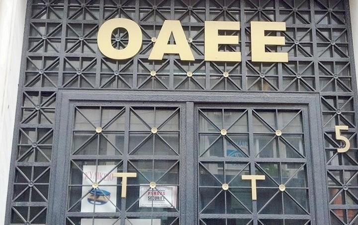 ΟΑΕΕ: Εως τις 5/10 η καταβολή των εισφορών 4ου διμήνου 2015