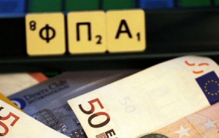 Αυξάνεται από σήμερα ο ΦΠΑ στα πρώτα 6 νησιά - Πίνακες με τους νέους συντελεστές