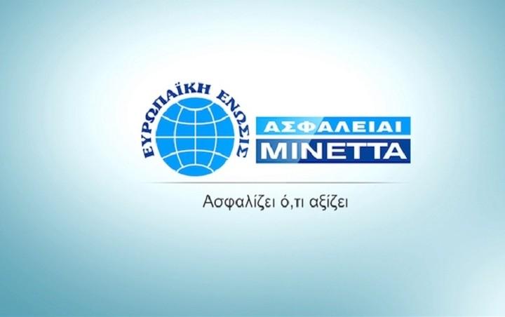 Μινέττα: Άτοκες δόσεις για ασφάλιστρα οχημάτων μέσω της ιστοσελίδας