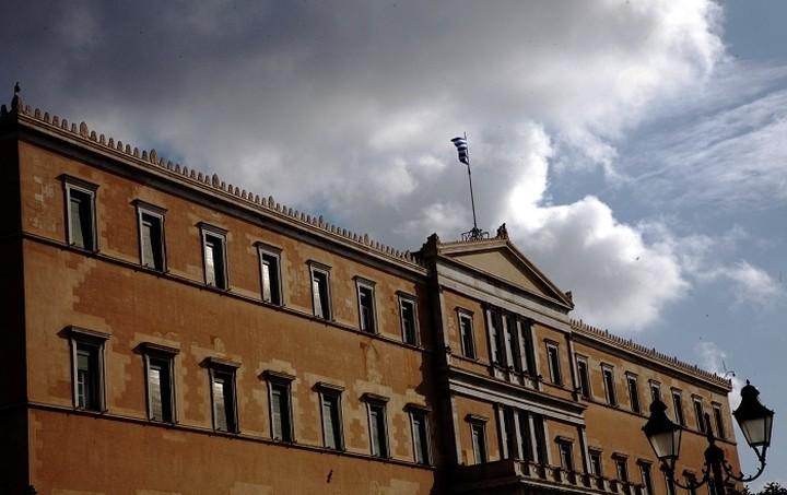 «Κλειδώνει» αύριο η λίστα με τα προαπαιτούμενα για την Ελλάδα