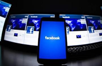 Νέα δυνατότητα στο facebook -Μπορείτε να βάλετε ως εικόνα προφίλ ...βίντεο!