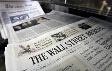 WSJ: Αγώνας από τις τράπεζες για την άντληση ιδιωτικών κεφαλαίων