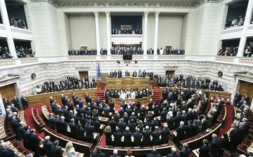 Ορκίστηκαν οι «300» της Βουλής