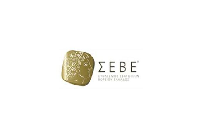 ΣΕΒΕ: Επιτάχυνση σε ΕΣΠΑ και βιομηχανική πολιτική με έμφαση στις εξαγωγές