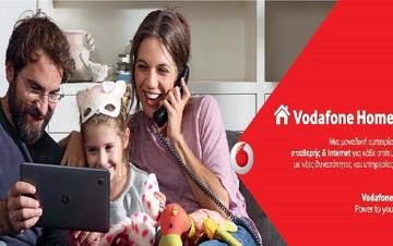 Με νέο brand η Vodafone στη σταθερή τηλεφωνία