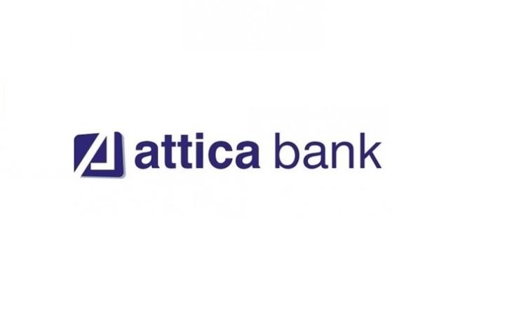 Η Attica Bank κύριος χορηγός στα 100 χρόνια του ΣΒΒΕ