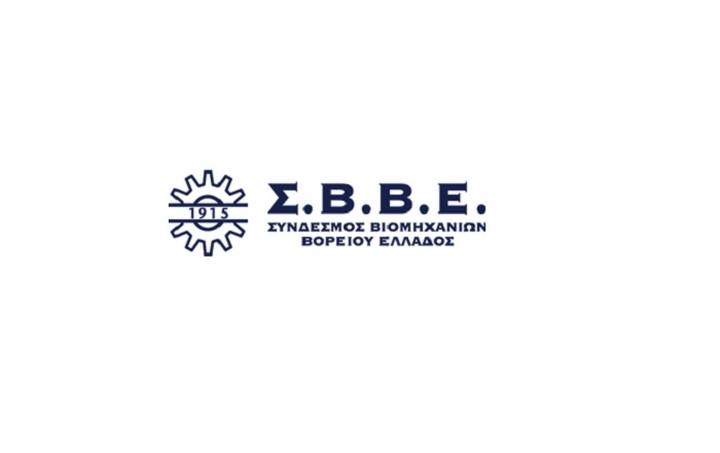 Οι θέσεις και οι προτάσεις του ΣΒΒΕ για το νέο Αναπτυξιακό νόμο