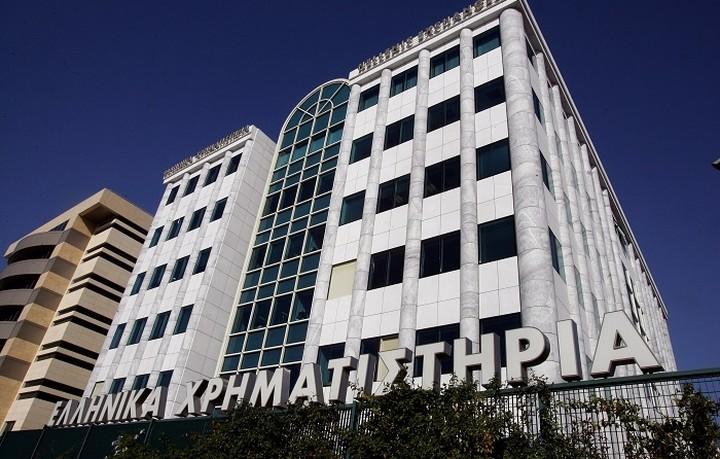 Μείωση στη συμμετοχή ξένων επενδυτών στο Χρηματιστήριο τον Σεπτέμβριο